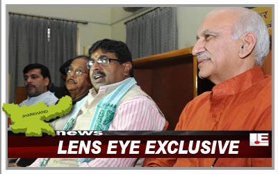 Lens Eye Jharkhand Special :: NDA meeting on the eve of Rajya Sabha poll