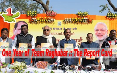 Lens Eye Jharkhand : One Year of Team Raghubar :: The Report Card