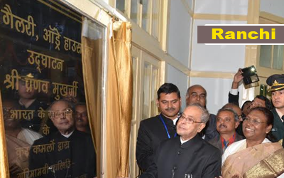 President Pranab Mukherjee inaugurated renovated Audrey House and Art gallery