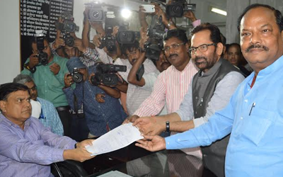 Mukhtar Abbas Naqvi filed his nomination paper for Rajya Sabha from Jharkhand.
