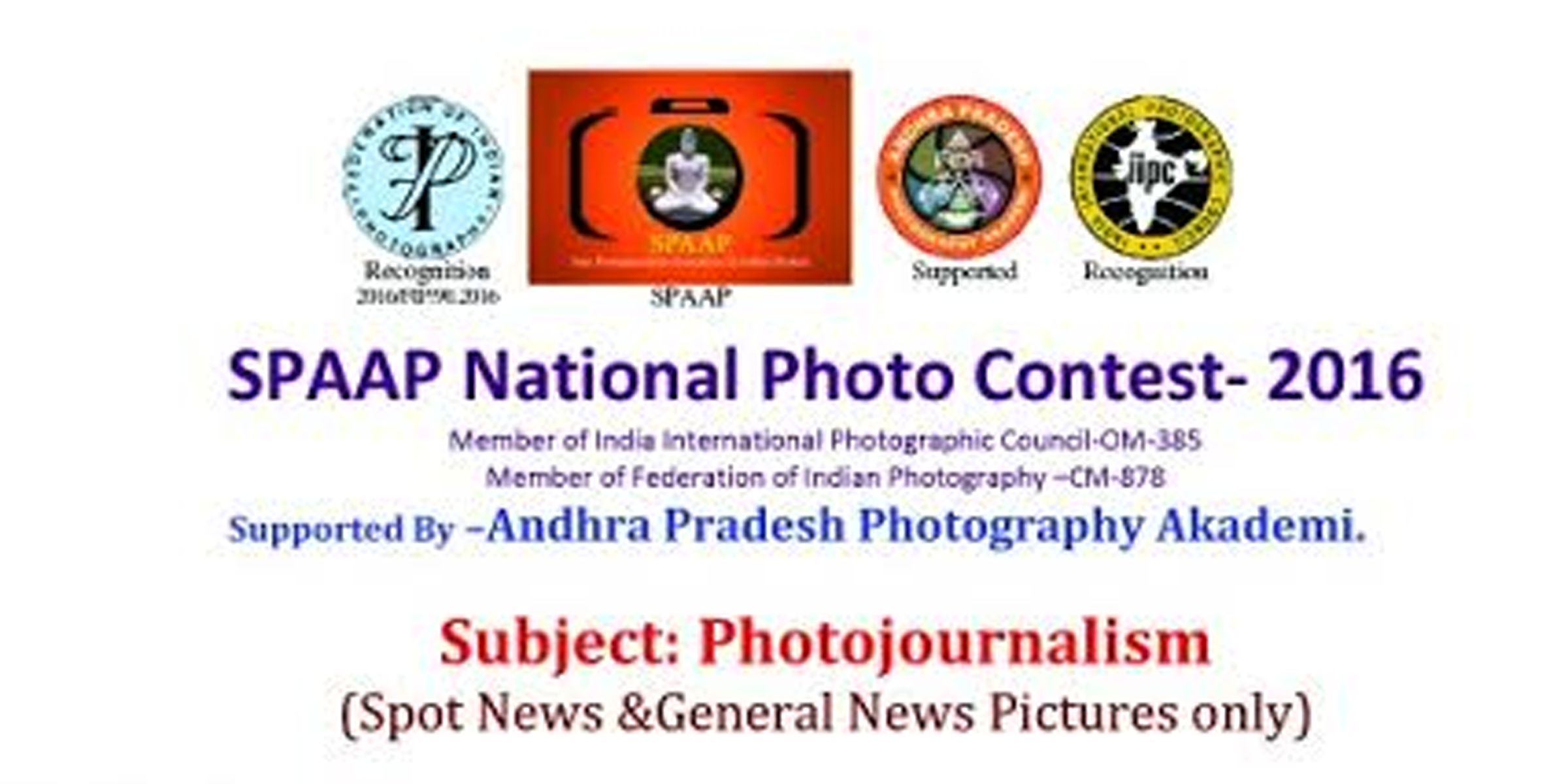 SAAP National Photo contest 2016 : Last date to send entries : 20th of October 2016.