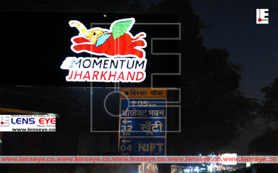 Momentum Jharkhand :: The Logo Display