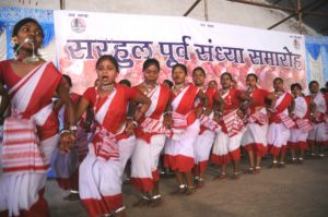 Cultural programme on the eve of the Sarhul