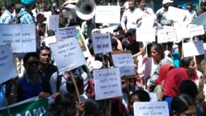 Protest in front of JPSC office