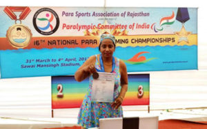 The 17th National para athletics championship