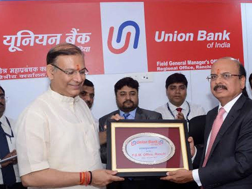 Union Bank of India :: Inauguration of New Branch