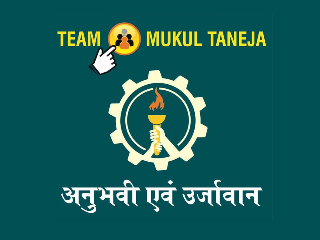 FJCCI Election 2017-18 :: Team Mukul Taneja : Mission and Purpose