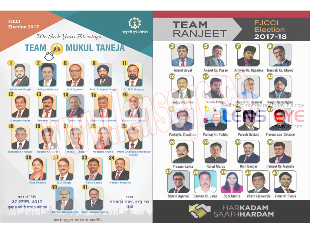 FJCCI Election 2017-18 :: The Candidates