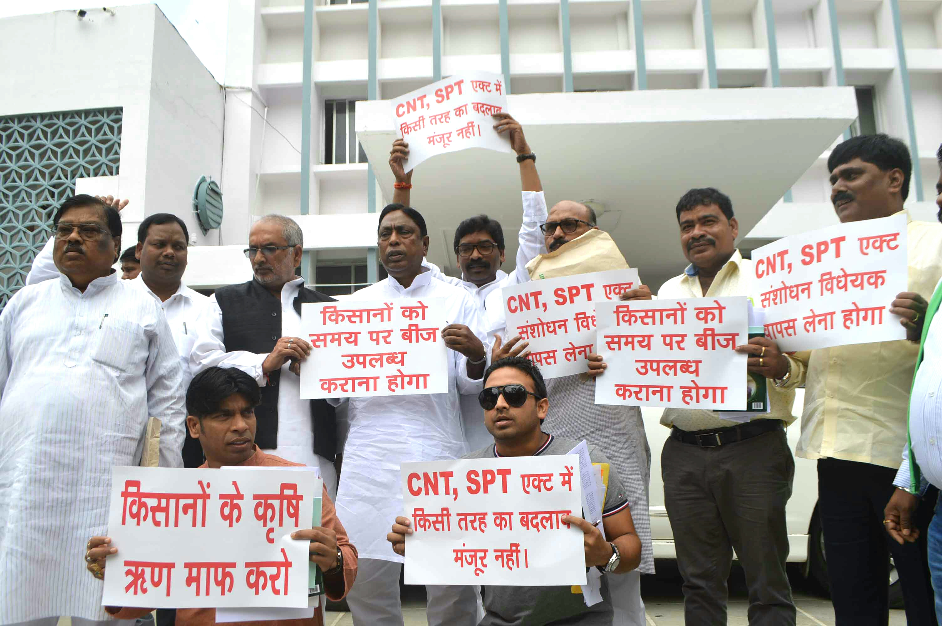 Monsoon Session of Jharkhand Assembly :: Protest by Opposition members