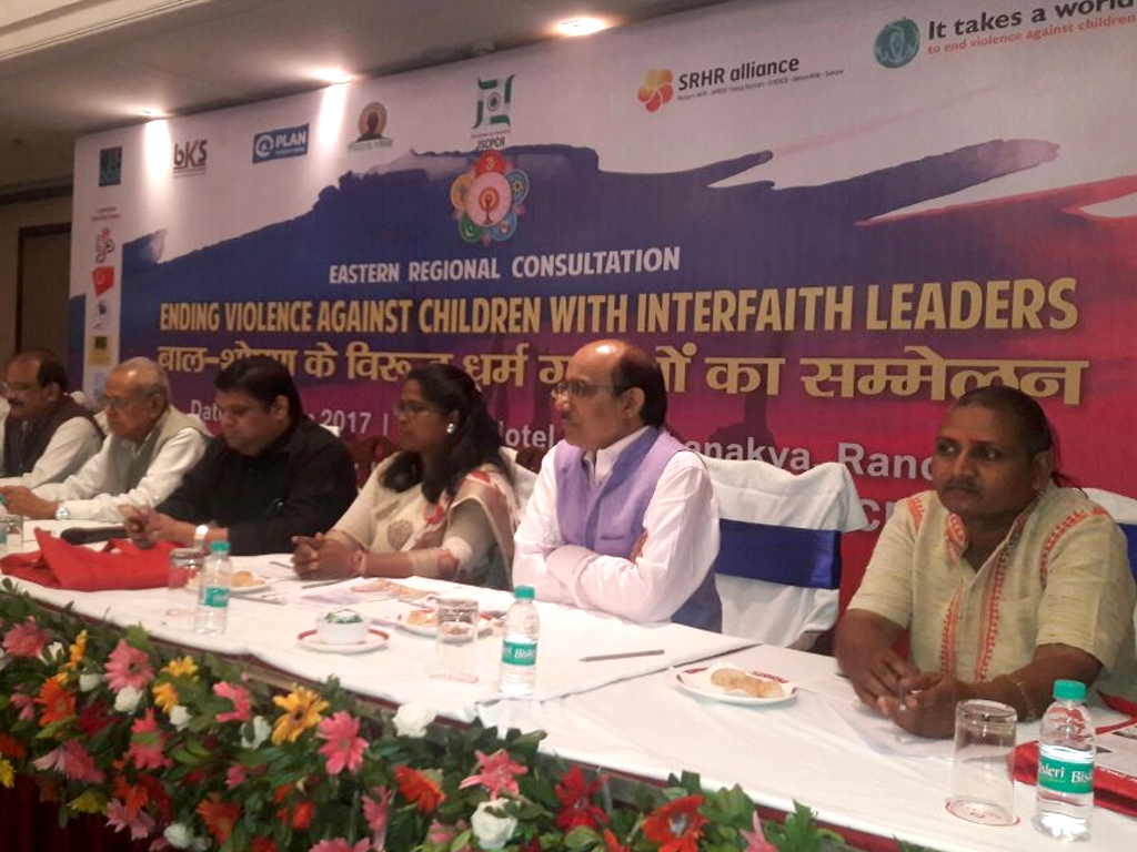 Eastern Regional Consultation :: Ending Violence against Children with Interfaith Leaders