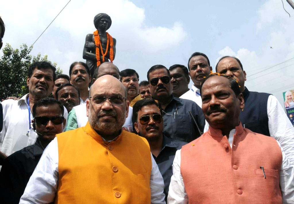 BJP National President Amit Shah paid tribute to freedom fighter Bhagwan Birsa Munda