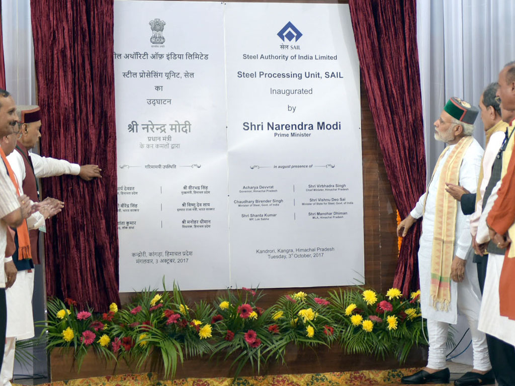 Prime Minister Narendra Modi unveiled the plaque to mark the inauguration of a Steel Processing Unit of SAIL at Kandrori, Kangra.
