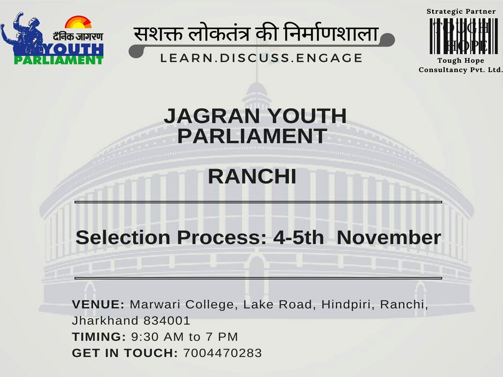 Jagran Youth Parliament :: Selection Process : 4-5th of November