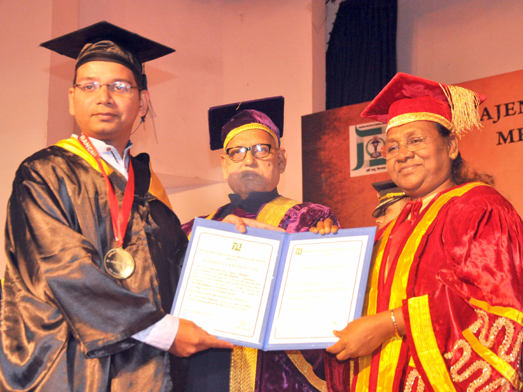 The 2nd convocation ceremony of Rajendra Institute of Medical Sciences (RIMS)