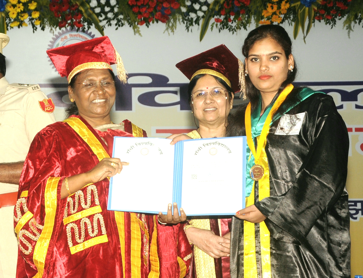 The 31st Convocation ceremony of Ranchi University