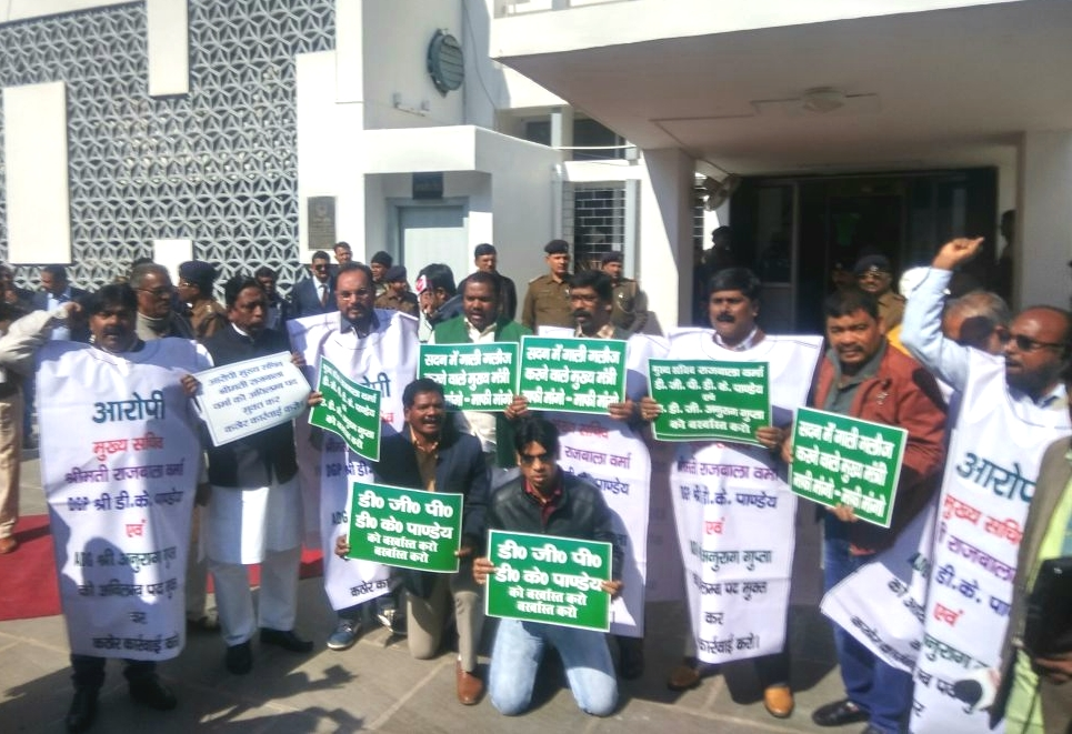 Budget Session of Jharkhand Assembly :: Protest by opposition