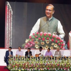 The 68th Foundation Day of Institute of Chartered Accountants of India
