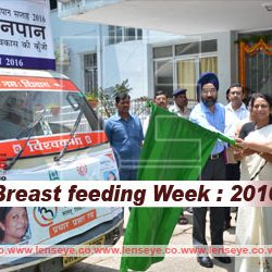 World Breastfeeding Week : 2016