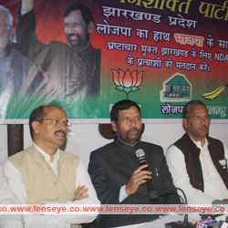 LJP chief and Union minister Ram Vilash Paswan addressed a press conference