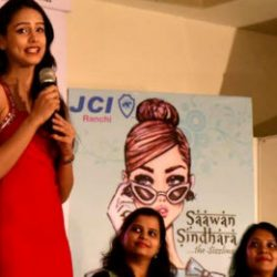 Eighth Edition of Saawan Sindhara by Ladies wing of JCI,Ranchi :: The Opening Ceremony