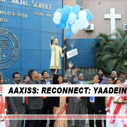 AAXISS : RECONNECT : YAADEIN