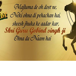 Harry Baweja's 'Chaar Sahibzaade' Part 2 by June this year.