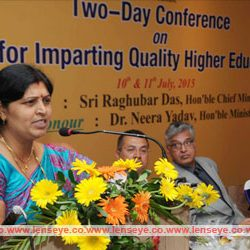 Two Day Conference on Scope and Need for Imparting Quality Higher Education in Jharkhand