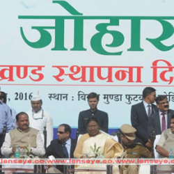 Jharkhand :: The 16th Foundation day