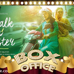Friday Box Office :: Chalk n Duster [ 15th of Jan 2016 ]