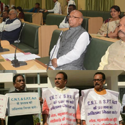 Winter Session ::  Jharkhand Assembly : First day