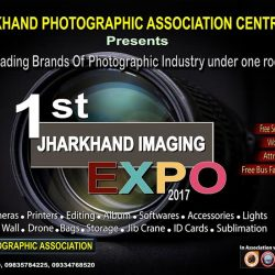 First Jharkhand Imaging Expo 2017 from 8th to 10th of April 2017 in Ranchi