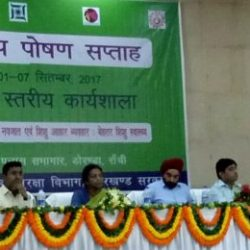 Jharkhand Observes National Nutrition Week