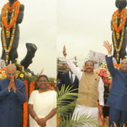 The 17th foundation day of Jharkhand :President Ram Nath Kovind arrives in Ranchi.