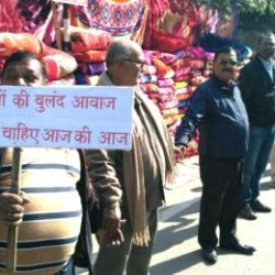 Human chain by BSNL worker's