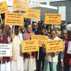 Winter session of Assembly :: BJP legislators holds placards shouting slogans against the 'Kissing Competition'