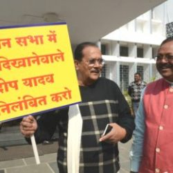 Opposition legislators protest in front of Jharkhand Assembly during ongoing Budget session