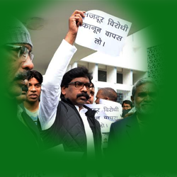 Jharkhand Assembly : Winter Session :: The Protest.