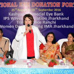 The 31st National Eye Donation fortnight
