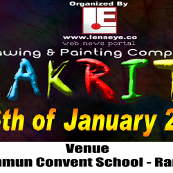 """Drawing and Painting Competition, """"AAKRITI"""" on 26th of January 2017 at Munmum Convent School, Ranchi."""