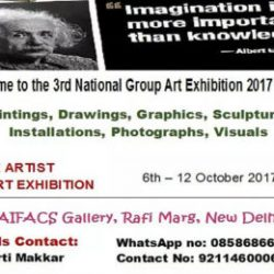 Third National Group Art Exhibition 2017 from 6th to 12th of October 2017 in New Delhi.