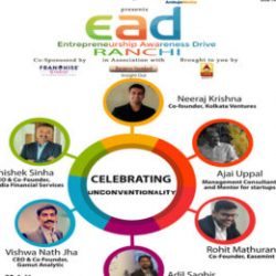 EAD Ranchi on 30th of October 2017