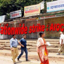 Nationwide strike ::All India Organization of Chemists and Druggists