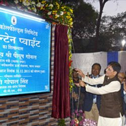 Foundation stone laying of Fountain Point at CCL