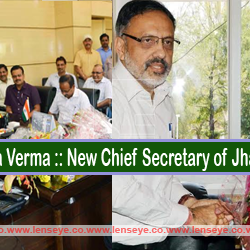 Rajbala Verma :: New Chief Secretary of Jharkhand