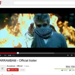 """Official Trailer of Tamil action thriller """"ARRAMBAM"""", Released on You Tube."""