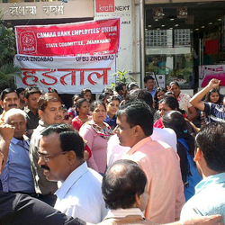 Country wide Bank strike