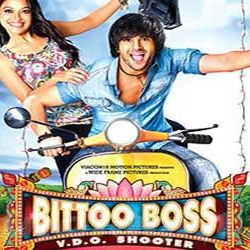 Friday Box Office – Bittoo Boss [ 13 April 12 ]