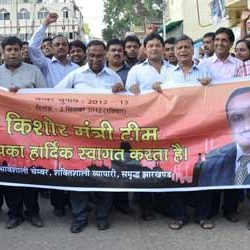Road Show by Kishor Binay team for FJCCI Election – 2012.