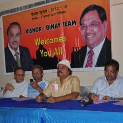 Meeting by Kishor Binay Team for Chamber Election – 2012.