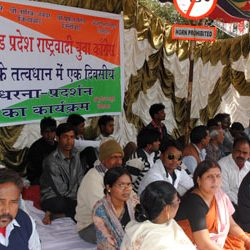 Dharna by Nationalist Youth Congress[ NCP ]